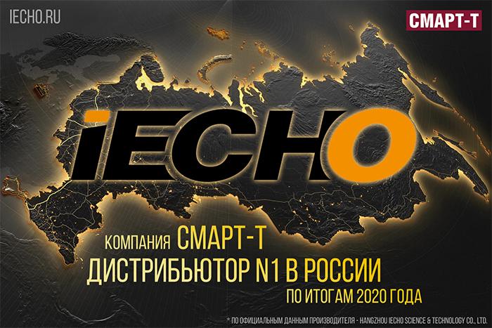 【Caso de cooperación con el distribuidor】 Smart-T. Rusia
