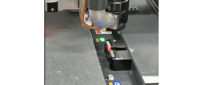 Inicialización automática de la cuchilla IECHO