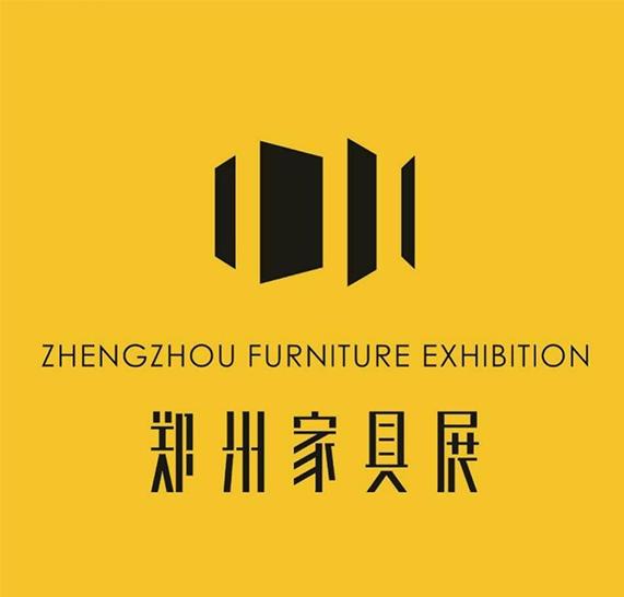 Zhengzhou Furniture Exhibition