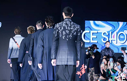 Exposición de ropa a medida de Shanghai