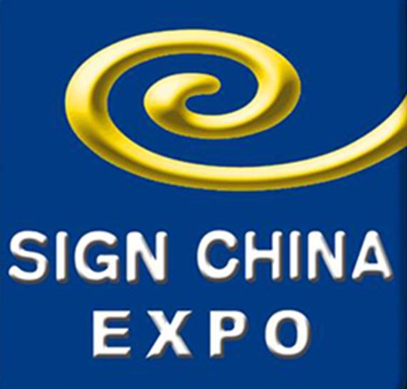 SIGNO CHINA 2021